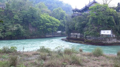 游都江堰风景区