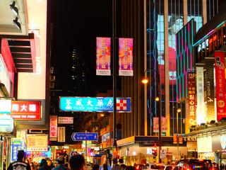 <香港2日游>纯玩0购物0自费,广州上车,中餐海逸大皇宫,含L签送关费,香港海洋公园,市区观光全景,一天自由活动,入住地铁口酒店