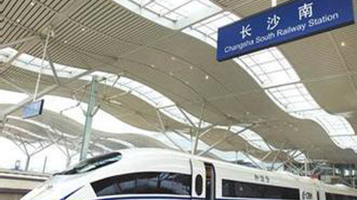 长沙高铁南站