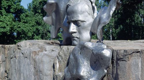 西贝柳斯公园