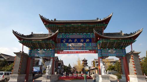 西山-龙门-滇池-民族村1日游