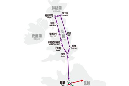 <英国深度5晚6天循环游>伦敦出发巴黎结束白金汉宫大本钟剑桥大学城约克大教堂湖区国家公园(当地游)