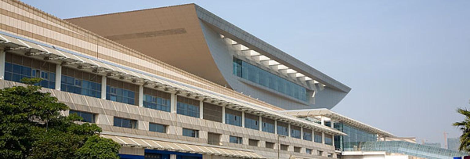 厦门国际会展中心旅游攻略