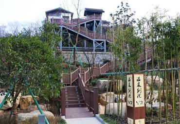 圌山天沐温泉度假村图片
