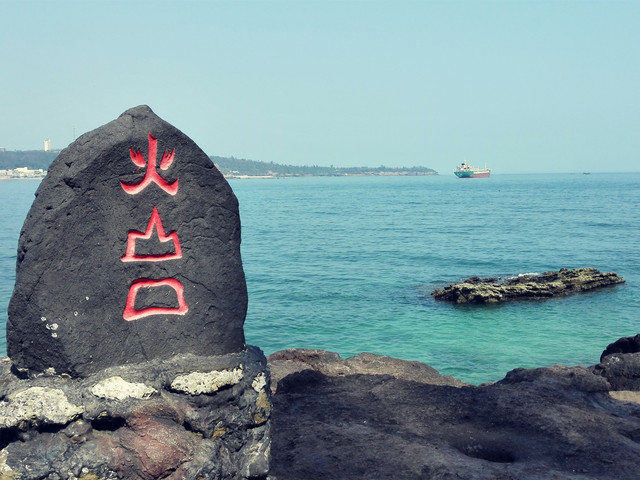 北海-涠洲岛-北海银滩-鳄鱼山火山口公园-百年老街动车4日游>一晚