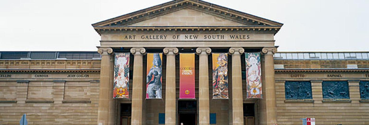 新南威尔士艺术画廊