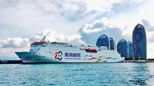 南海之梦邮轮-凤凰岛-斜视