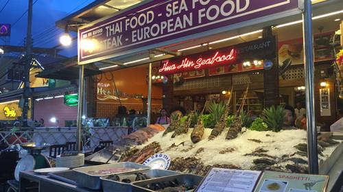 华欣夜市海鲜餐图片