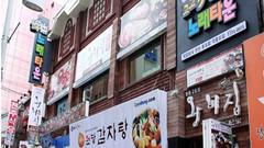 [超值特价]<韩国首尔3晚4日自助游>