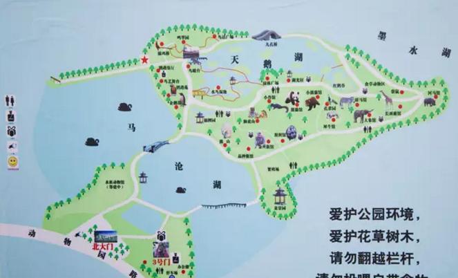 武汉动物园是融野生动物饲养与繁殖,移地保护与研究,收容与救护