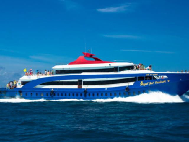 【可升级豪华特等舱】普吉-皮皮岛单程/往返船票AndamanWaveMaster