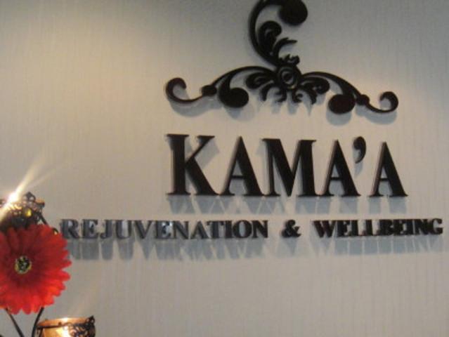 【限时!买一送一】<沙巴亚庇KAMA'A SPA 150分钟全身护理>含市区酒店接送
