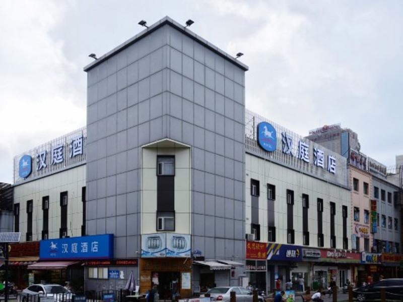 汉庭酒店(上海八佰伴浦电路地铁站店)