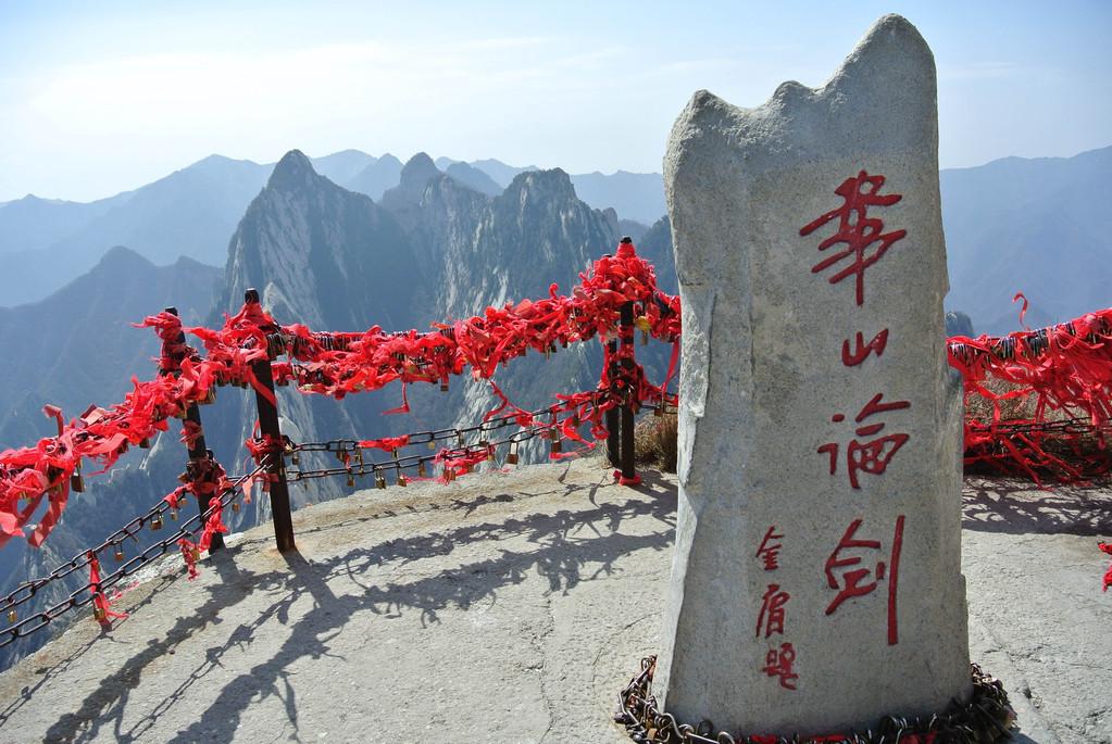 西安-华山1日游>快速登山不等待 北峰索道往返 二环酒店接车 含登山图片