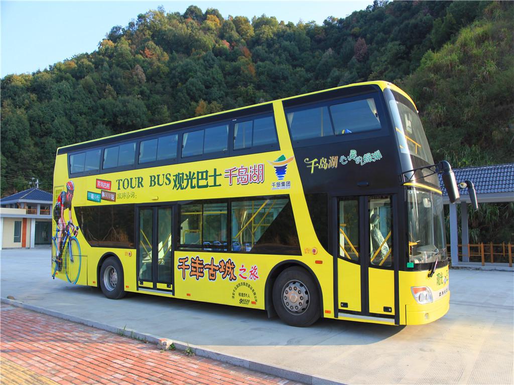 <千岛湖度假-巴士直通车3日游