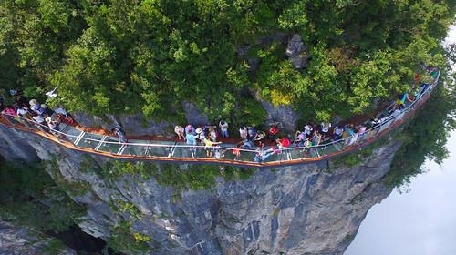 张家界大峡谷玻璃桥-张家界国家森林公园-天门山玻璃