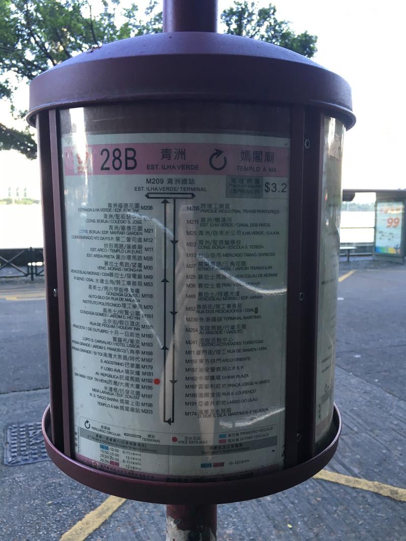 公交站牌是圆筒形的,可以转着看公交路线.