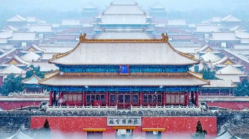 北京双动5日自在行