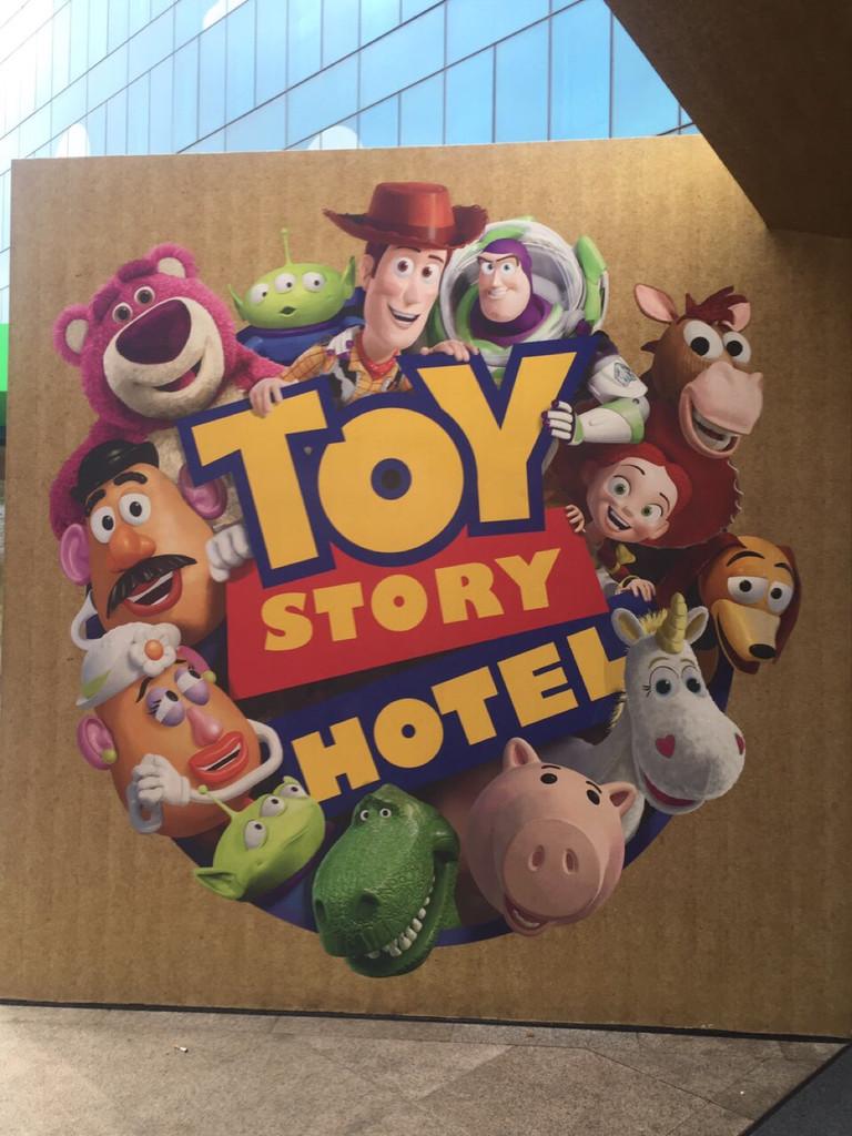上海玩具�y���d�Z�{�_上海玩具总动员酒店