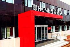 飘HOME连锁酒店(北京五棵松店)