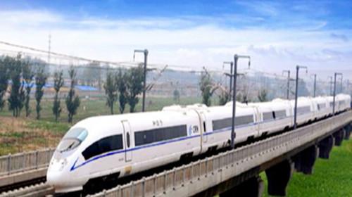 后乘坐龙嘉站—吉林站动车二等座(儿童含)前往吉林市区(运行30分钟,无