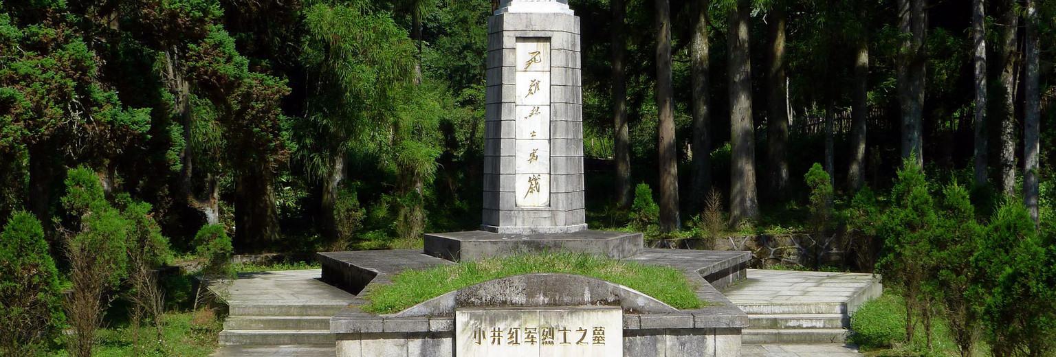 井冈山革命烈士陵园旅游攻略