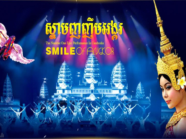 【3D实景】吴哥的微笑大型歌舞表演(smile of angkor)