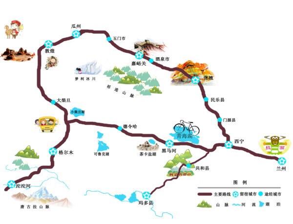 [国庆] 青海湖-嘉峪关-敦煌-张掖8日游>指定团期立减400元/人,牛人图片
