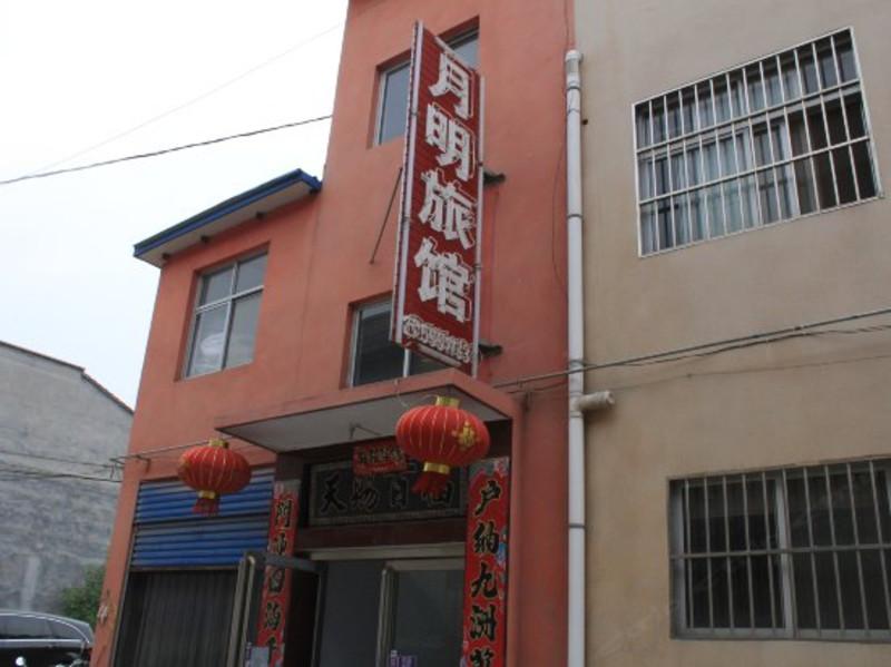 林州市桂林镇南山小学图片