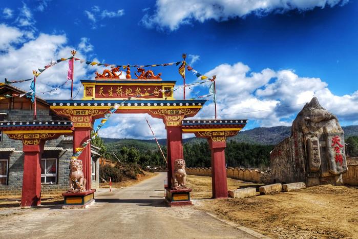 """藏语称天生桥为""""白穷闹脖"""",汉语可译为""""莲花生自主的天桥"""".的培养走过研究小学生学习能力图片"""