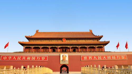 d3                         北京 天安门广场 毛主席纪念堂 故宫