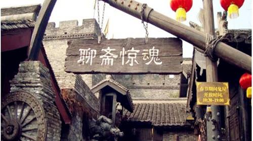杭州西湖-宋城千古情-乌镇-西塘夜景3日游>门票全含无购物 宿西塘