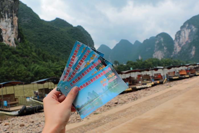 桂林|尋找徐悲鴻眼中最美的風景