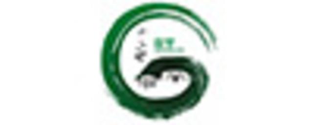 广安市旅发委
