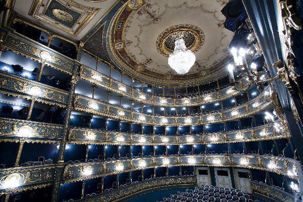 艾斯塔特斯剧院