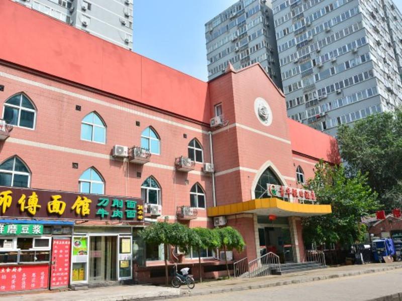 青年假日酒店 北京民大店 -海淀民族大学西路58号 – 途牛