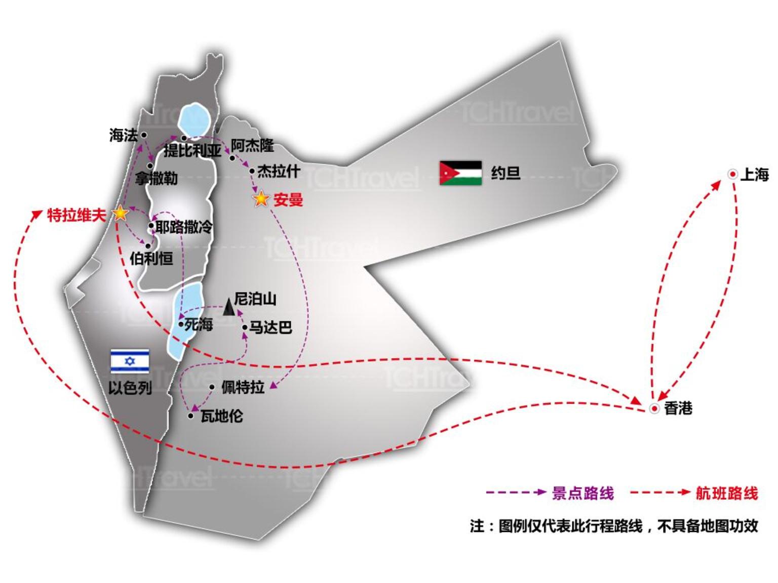 以色列 约旦10日游>空中花园,加利利湖,佩特拉古城,橄榄山,哭墙图片