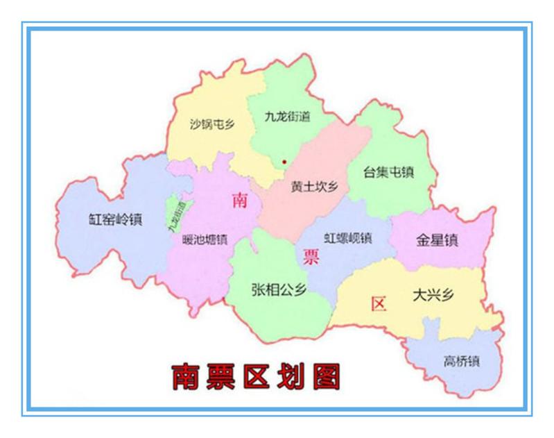 久遠的歷史文化,完備的城市設施,豐富的特產資源,使之成為遼西走廊上圖片