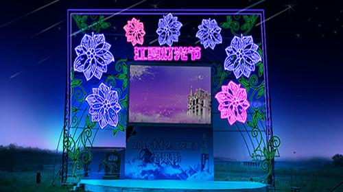 [国庆] 江夏中山舰-小蜜蜂探索馆-薰香悦田园音乐灯光