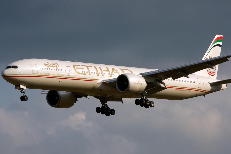 突尼斯航空公司