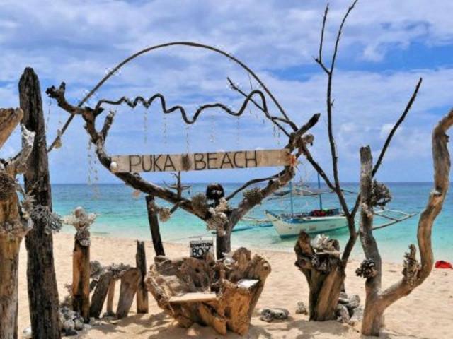 【限时特惠】<长滩岛卡丁车环岛游+PUKA沙滩+梁静茹婚礼酒店Discovery下午茶>