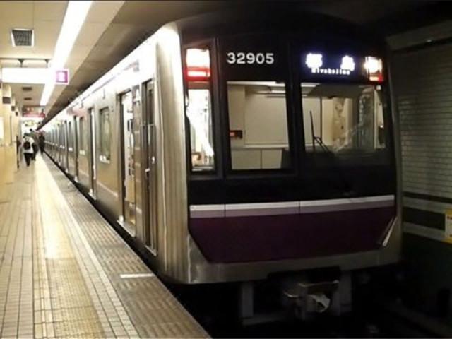 【畅游大阪】<大阪地下铁1日乘车券>(可乘坐巴士,当天无限次乘坐享受 景点优惠)