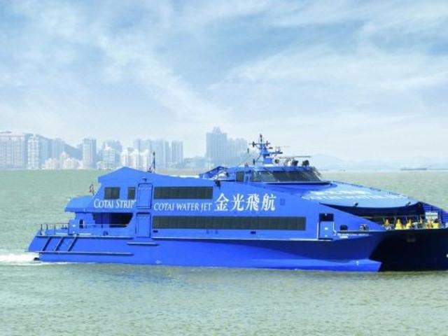 【金光飞航】<香港澳门往返单程船票(市区线)>(换票证)
