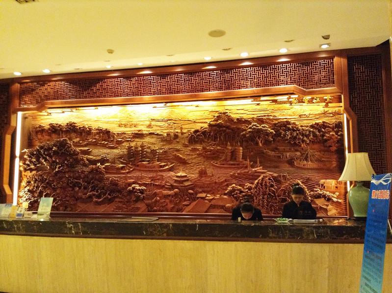 【酒店艳照征集】绝美木雕 点亮今朝酒店图片