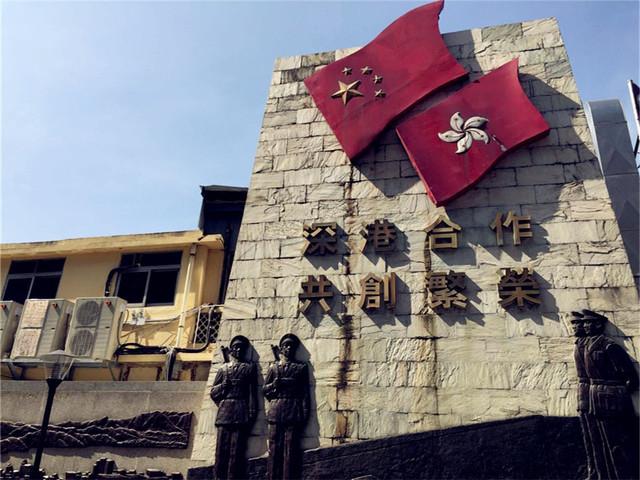 <深圳中英街+大梅沙+锦绣中华2日游