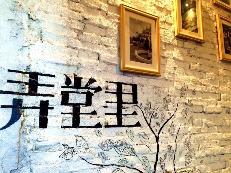 #美食#杭州美食里(皇后弄堂店)河源紫金武林图片