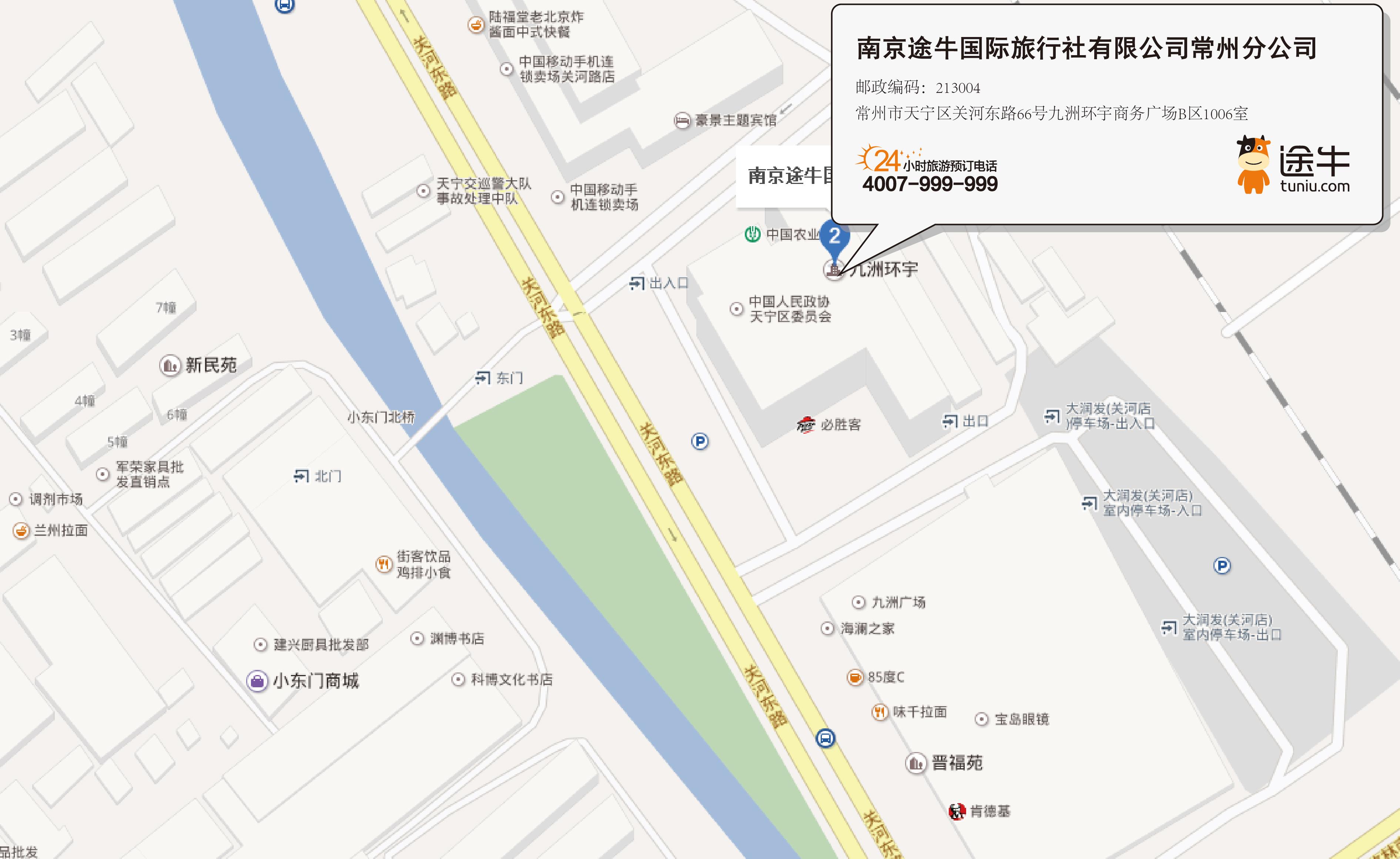 南京途牛国际旅行社有限公司常州分公司地图