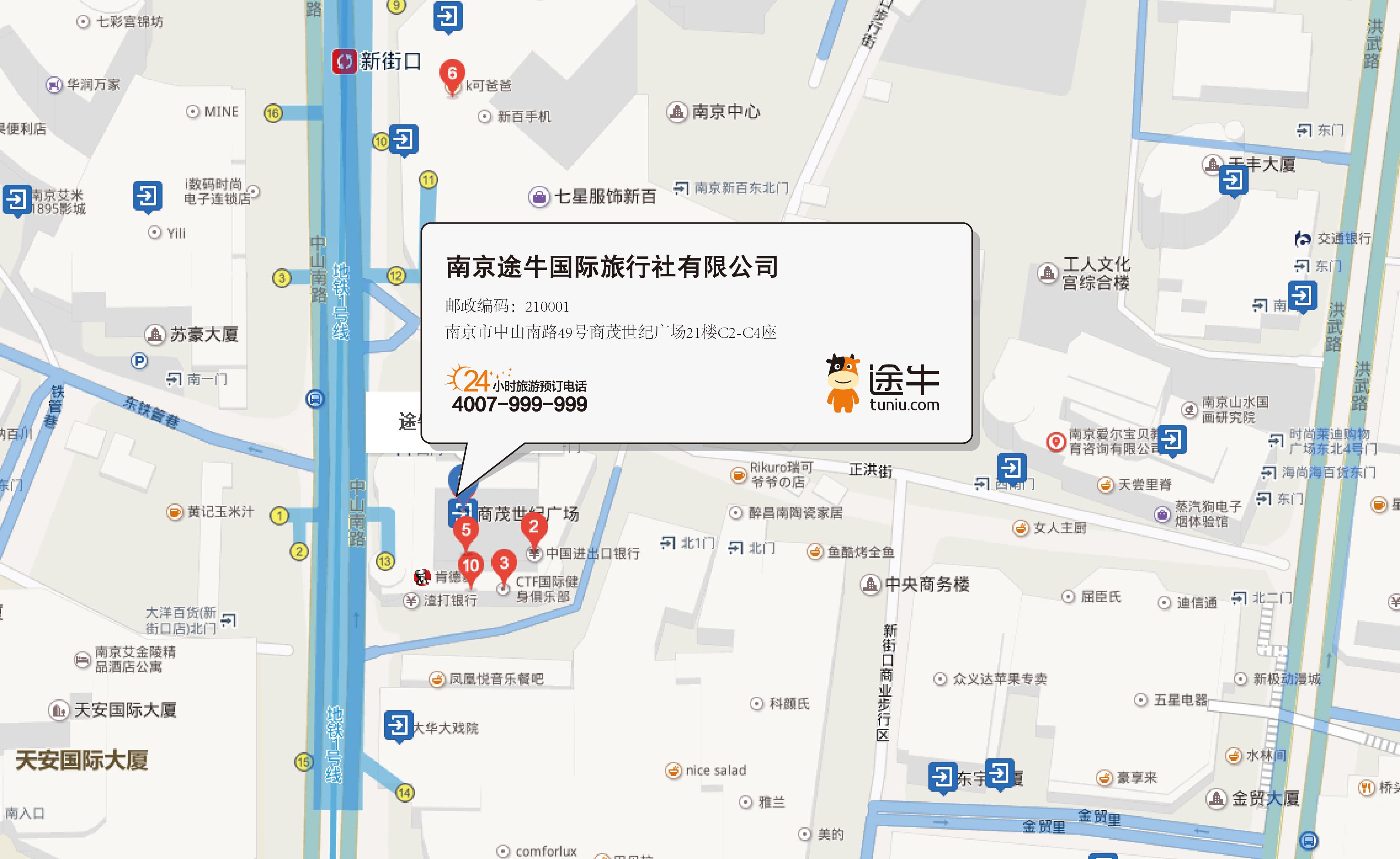 南京途牛国际旅行社有限公司地图