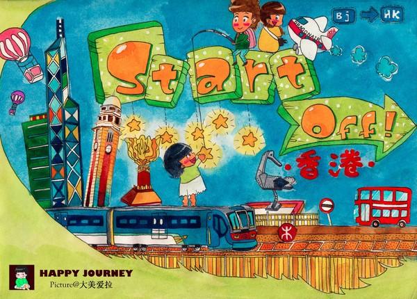 【爱拉手绘】穿着小棉袄旅行•香港篇【多图】_香港动植物公园游记