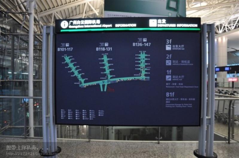 机场候机楼平面图↑↑↑